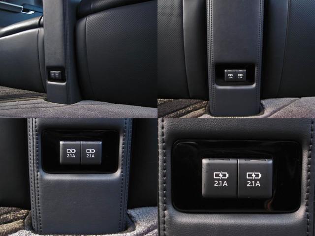 エグゼクティブラウンジS ロイヤルラウンジ 4WD フルパーテーション冷蔵庫ロイヤルラウンジ専用VIPプレミアムナッパ本革シートリヤエンターテイメント24型ディスプレイ集中コントロールタッチパネルリラクゼーションシステムモデリスタエアロリモスタ(22枚目)