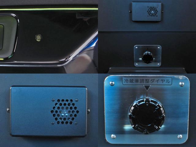 エグゼクティブラウンジS ロイヤルラウンジ 4WD フルパーテーション冷蔵庫ロイヤルラウンジ専用VIPプレミアムナッパ本革シートリヤエンターテイメント24型ディスプレイ集中コントロールタッチパネルリラクゼーションシステムモデリスタエアロリモスタ(23枚目)
