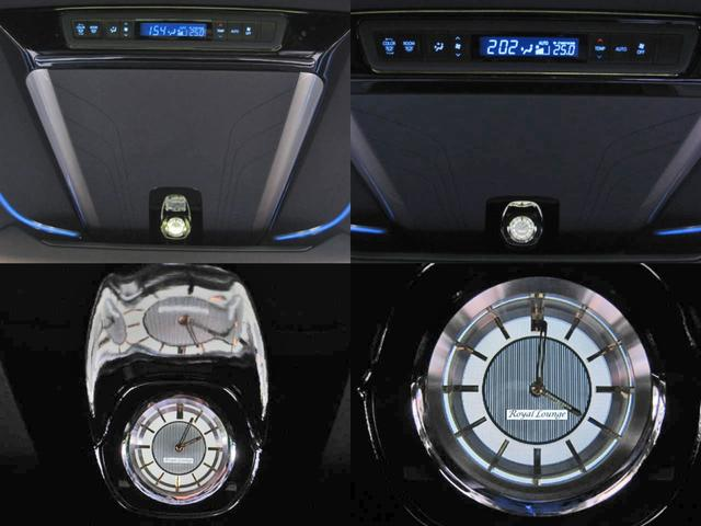エグゼクティブラウンジS ロイヤルラウンジ 4WD フルパーテーション冷蔵庫ロイヤルラウンジ専用VIPプレミアムナッパ本革シートリヤエンターテイメント24型ディスプレイ集中コントロールタッチパネルリラクゼーションシステムモデリスタエアロリモスタ(24枚目)