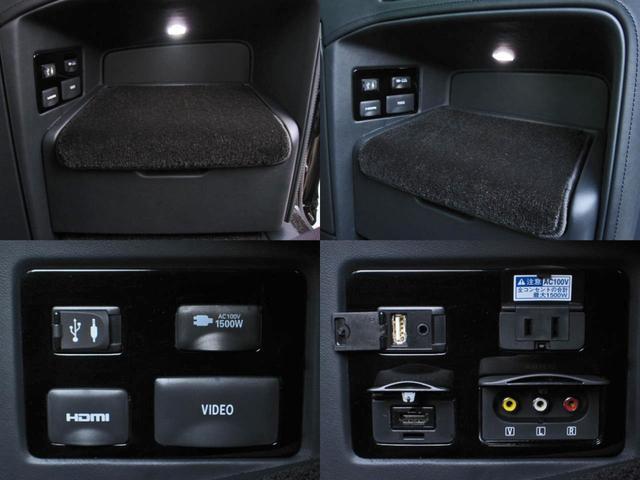 エグゼクティブラウンジS ロイヤルラウンジ 4WD フルパーテーション冷蔵庫ロイヤルラウンジ専用VIPプレミアムナッパ本革シートリヤエンターテイメント24型ディスプレイ集中コントロールタッチパネルリラクゼーションシステムモデリスタエアロリモスタ(31枚目)
