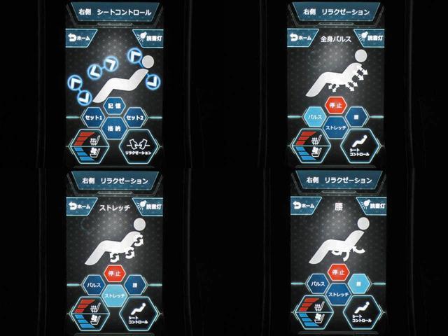 エグゼクティブラウンジS ロイヤルラウンジ 4WD フルパーテーション冷蔵庫ロイヤルラウンジ専用VIPプレミアムナッパ本革シートリヤエンターテイメント24型ディスプレイ集中コントロールタッチパネルリラクゼーションシステムモデリスタエアロリモスタ(33枚目)