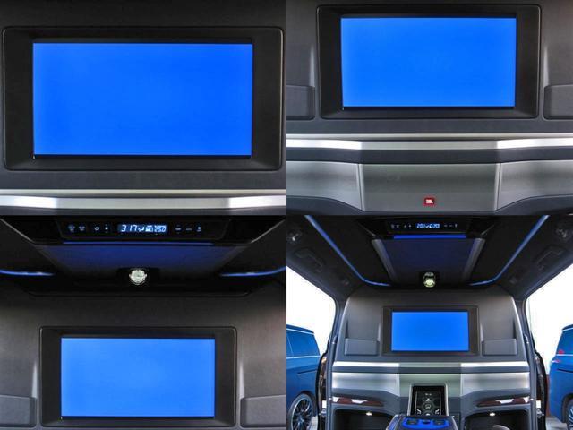 エグゼクティブラウンジS ロイヤルラウンジ 4WD フルパーテーション冷蔵庫ロイヤルラウンジ専用VIPプレミアムナッパ本革シートリヤエンターテイメント24型ディスプレイ集中コントロールタッチパネルリラクゼーションシステムモデリスタエアロリモスタ(36枚目)