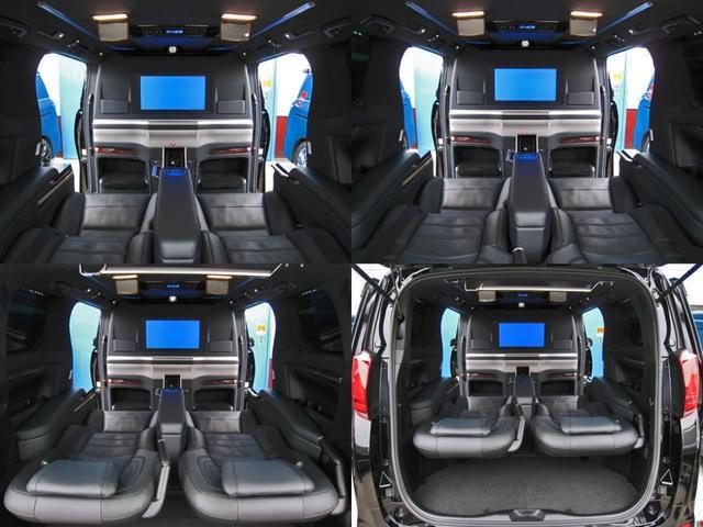 エグゼクティブラウンジS ロイヤルラウンジ 4WD フルパーテーション冷蔵庫ロイヤルラウンジ専用VIPプレミアムナッパ本革シートリヤエンターテイメント24型ディスプレイ集中コントロールタッチパネルリラクゼーションシステムモデリスタエアロリモスタ(41枚目)