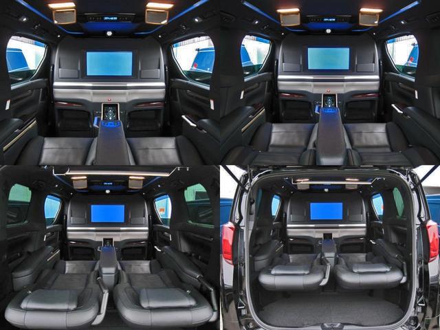エグゼクティブラウンジS ロイヤルラウンジ 4WD フルパーテーション冷蔵庫ロイヤルラウンジ専用VIPプレミアムナッパ本革シートリヤエンターテイメント24型ディスプレイ集中コントロールタッチパネルリラクゼーションシステムモデリスタエアロリモスタ(47枚目)