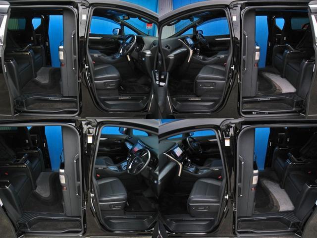 エグゼクティブラウンジS ロイヤルラウンジ 4WD フルパーテーション冷蔵庫ロイヤルラウンジ専用VIPプレミアムナッパ本革シートリヤエンターテイメント24型ディスプレイ集中コントロールタッチパネルリラクゼーションシステムモデリスタエアロリモスタ(50枚目)