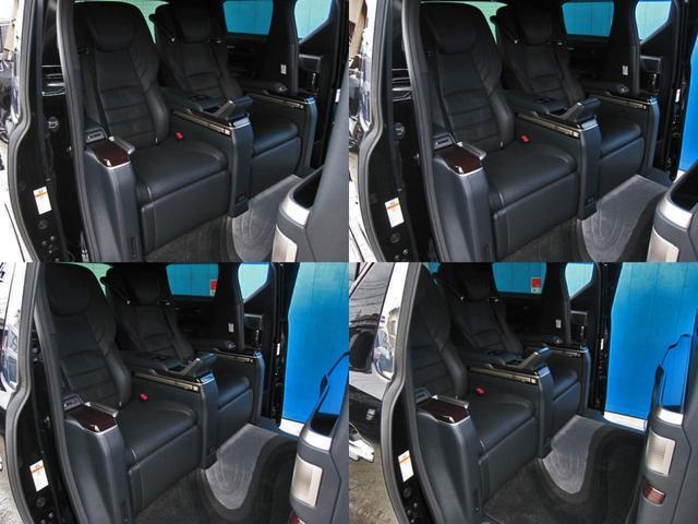 エグゼクティブラウンジS ロイヤルラウンジ 4WD フルパーテーション冷蔵庫ロイヤルラウンジ専用VIPプレミアムナッパ本革シートリヤエンターテイメント24型ディスプレイ集中コントロールタッチパネルリラクゼーションシステムモデリスタエアロリモスタ(54枚目)