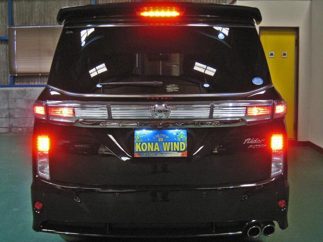 ライダー ブラックライン メーカーオプション全装着5.1chBOSEサラウンド13SP後席プライベートシアタWサンルーフ踏間違衝突防止アシストレーダークルーズ黒本革シートアラウンドビュモニタクリアランスソナパワーバック両電ドア(11枚目)