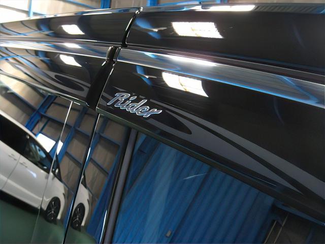 ライダー ブラックライン メーカーオプション全装着5.1chBOSEサラウンド13SP後席プライベートシアタWサンルーフ踏間違衝突防止アシストレーダークルーズ黒本革シートアラウンドビュモニタクリアランスソナパワーバック両電ドア(18枚目)