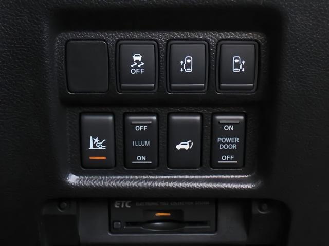 ライダー ブラックライン メーカーオプション全装着5.1chBOSEサラウンド13SP後席プライベートシアタWサンルーフ踏間違衝突防止アシストレーダークルーズ黒本革シートアラウンドビュモニタクリアランスソナパワーバック両電ドア(47枚目)
