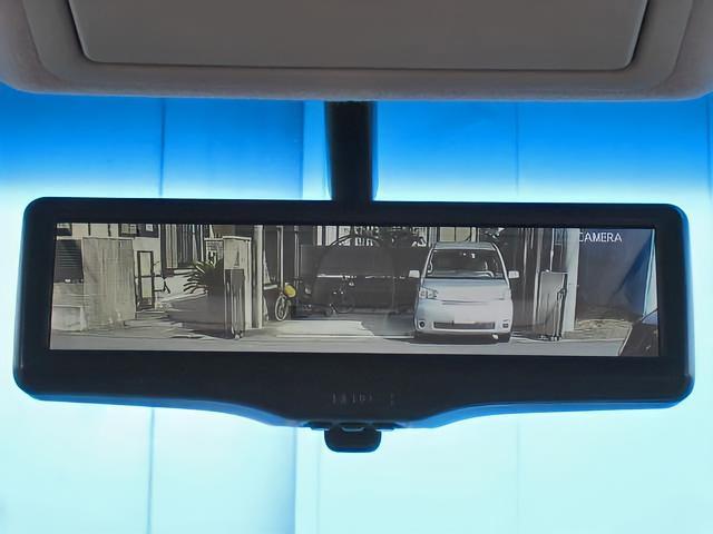 ライダー ブラックライン メーカーオプション全装着5.1chBOSEサラウンド13SP後席プライベートシアタWサンルーフ踏間違衝突防止アシストレーダークルーズ黒本革シートアラウンドビュモニタクリアランスソナパワーバック両電ドア(51枚目)