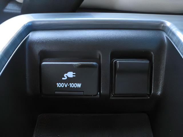 ライダー ブラックライン メーカーオプション全装着5.1chBOSEサラウンド13SP後席プライベートシアタWサンルーフ踏間違衝突防止アシストレーダークルーズ黒本革シートアラウンドビュモニタクリアランスソナパワーバック両電ドア(53枚目)