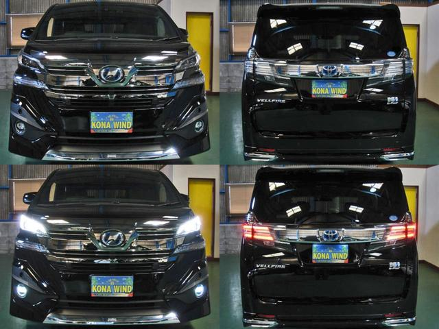 ロイヤルラウンジSP 4WD フルパーテーション液晶調光リヤシェードエクストラキャビネット冷蔵庫リヤエンターテイメント24型TVロイヤルラウンジ専用VIPリラクゼーションシート集中コントロールタッチパネルモデリスタエアロ(3枚目)