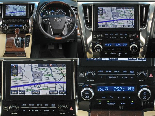 ロイヤルラウンジSP 4WD フルパーテーション液晶調光リヤシェードエクストラキャビネット冷蔵庫リヤエンターテイメント24型TVロイヤルラウンジ専用VIPリラクゼーションシート集中コントロールタッチパネルモデリスタエアロ(7枚目)