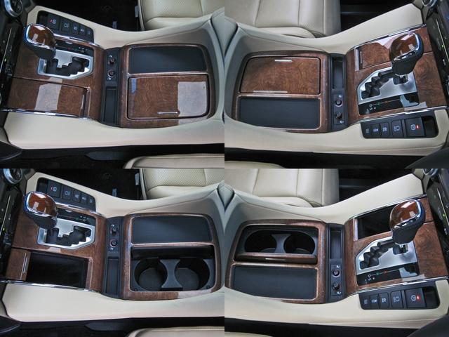 ロイヤルラウンジSP 4WD フルパーテーション液晶調光リヤシェードエクストラキャビネット冷蔵庫リヤエンターテイメント24型TVロイヤルラウンジ専用VIPリラクゼーションシート集中コントロールタッチパネルモデリスタエアロ(9枚目)