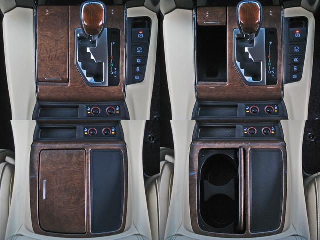 ロイヤルラウンジSP 4WD フルパーテーション液晶調光リヤシェードエクストラキャビネット冷蔵庫リヤエンターテイメント24型TVロイヤルラウンジ専用VIPリラクゼーションシート集中コントロールタッチパネルモデリスタエアロ(10枚目)