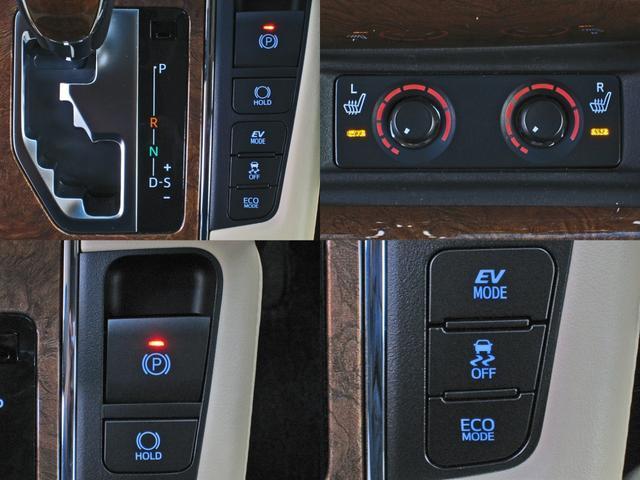 ロイヤルラウンジSP 4WD フルパーテーション液晶調光リヤシェードエクストラキャビネット冷蔵庫リヤエンターテイメント24型TVロイヤルラウンジ専用VIPリラクゼーションシート集中コントロールタッチパネルモデリスタエアロ(11枚目)