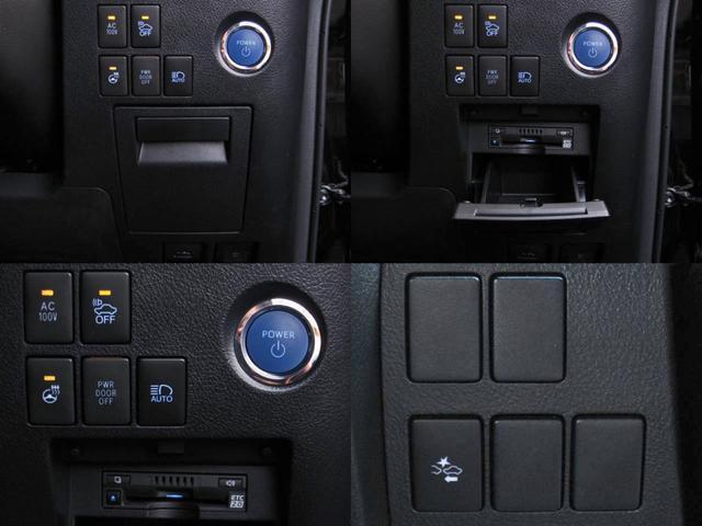 ロイヤルラウンジSP 4WD フルパーテーション液晶調光リヤシェードエクストラキャビネット冷蔵庫リヤエンターテイメント24型TVロイヤルラウンジ専用VIPリラクゼーションシート集中コントロールタッチパネルモデリスタエアロ(13枚目)