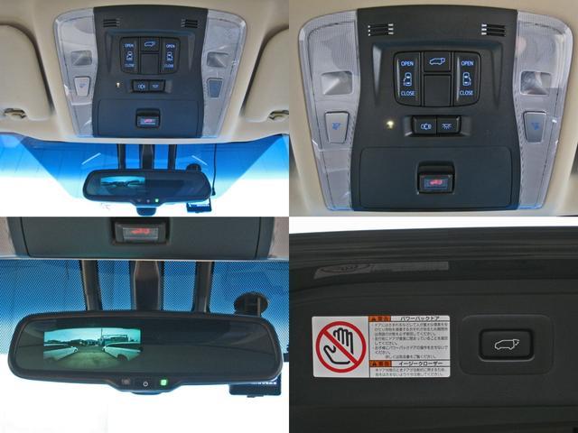 ロイヤルラウンジSP 4WD フルパーテーション液晶調光リヤシェードエクストラキャビネット冷蔵庫リヤエンターテイメント24型TVロイヤルラウンジ専用VIPリラクゼーションシート集中コントロールタッチパネルモデリスタエアロ(14枚目)