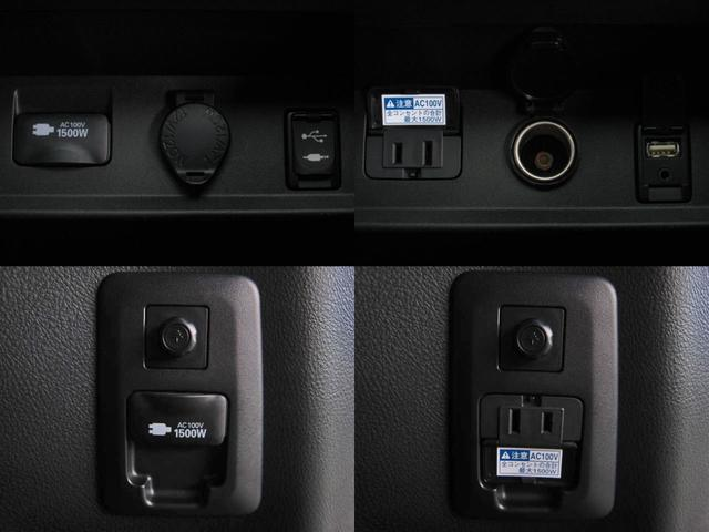 ロイヤルラウンジSP 4WD フルパーテーション液晶調光リヤシェードエクストラキャビネット冷蔵庫リヤエンターテイメント24型TVロイヤルラウンジ専用VIPリラクゼーションシート集中コントロールタッチパネルモデリスタエアロ(15枚目)