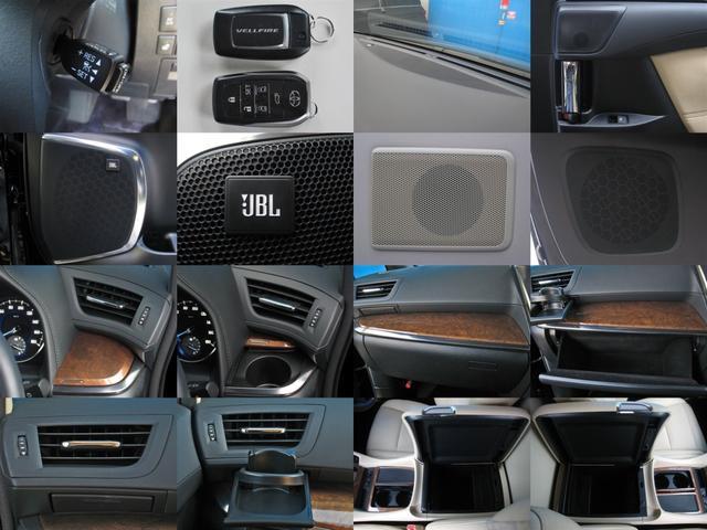 ロイヤルラウンジSP 4WD フルパーテーション液晶調光リヤシェードエクストラキャビネット冷蔵庫リヤエンターテイメント24型TVロイヤルラウンジ専用VIPリラクゼーションシート集中コントロールタッチパネルモデリスタエアロ(17枚目)