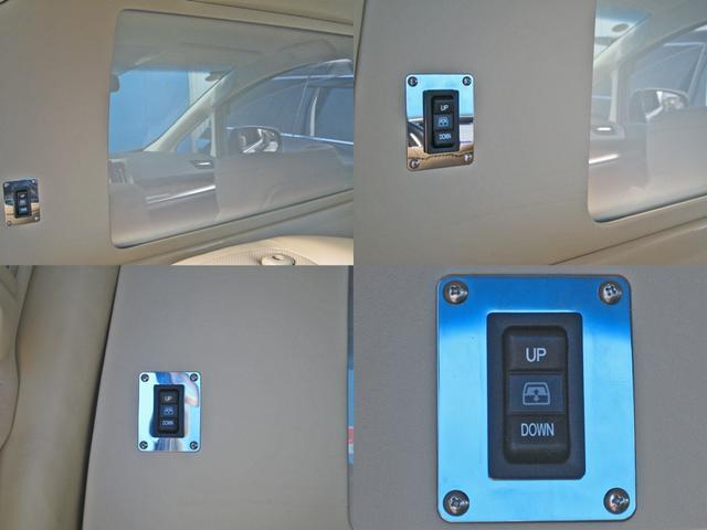 ロイヤルラウンジSP 4WD フルパーテーション液晶調光リヤシェードエクストラキャビネット冷蔵庫リヤエンターテイメント24型TVロイヤルラウンジ専用VIPリラクゼーションシート集中コントロールタッチパネルモデリスタエアロ(18枚目)