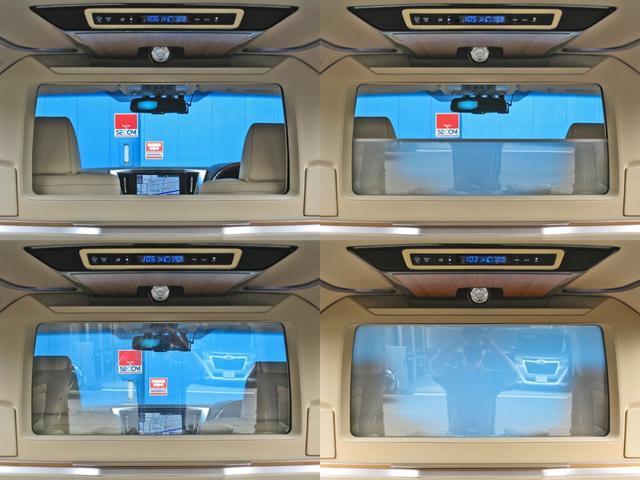ロイヤルラウンジSP 4WD フルパーテーション液晶調光リヤシェードエクストラキャビネット冷蔵庫リヤエンターテイメント24型TVロイヤルラウンジ専用VIPリラクゼーションシート集中コントロールタッチパネルモデリスタエアロ(21枚目)