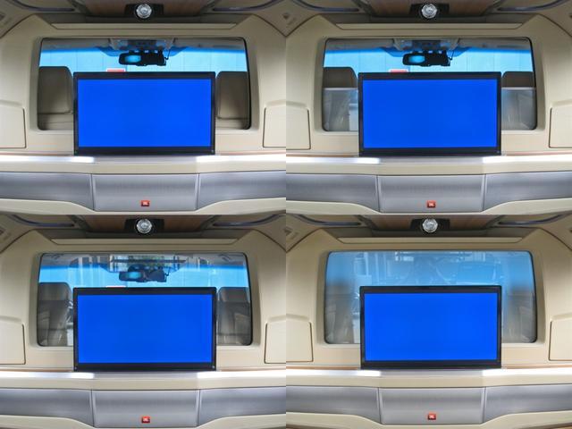 ロイヤルラウンジSP 4WD フルパーテーション液晶調光リヤシェードエクストラキャビネット冷蔵庫リヤエンターテイメント24型TVロイヤルラウンジ専用VIPリラクゼーションシート集中コントロールタッチパネルモデリスタエアロ(25枚目)