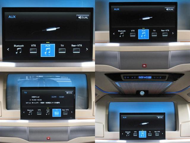 ロイヤルラウンジSP 4WD フルパーテーション液晶調光リヤシェードエクストラキャビネット冷蔵庫リヤエンターテイメント24型TVロイヤルラウンジ専用VIPリラクゼーションシート集中コントロールタッチパネルモデリスタエアロ(27枚目)