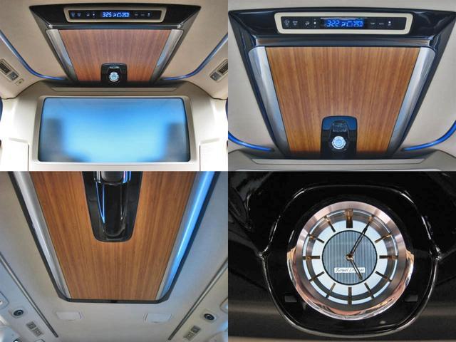 ロイヤルラウンジSP 4WD フルパーテーション液晶調光リヤシェードエクストラキャビネット冷蔵庫リヤエンターテイメント24型TVロイヤルラウンジ専用VIPリラクゼーションシート集中コントロールタッチパネルモデリスタエアロ(30枚目)