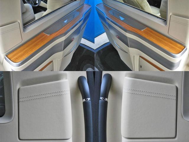 ロイヤルラウンジSP 4WD フルパーテーション液晶調光リヤシェードエクストラキャビネット冷蔵庫リヤエンターテイメント24型TVロイヤルラウンジ専用VIPリラクゼーションシート集中コントロールタッチパネルモデリスタエアロ(33枚目)