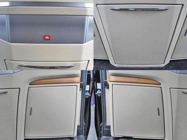 ロイヤルラウンジSP 4WD フルパーテーション液晶調光リヤシェードエクストラキャビネット冷蔵庫リヤエンターテイメント24型TVロイヤルラウンジ専用VIPリラクゼーションシート集中コントロールタッチパネルモデリスタエアロ(35枚目)
