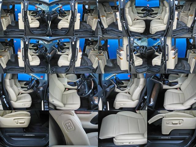 ロイヤルラウンジSP 4WD フルパーテーション液晶調光リヤシェードエクストラキャビネット冷蔵庫リヤエンターテイメント24型TVロイヤルラウンジ専用VIPリラクゼーションシート集中コントロールタッチパネルモデリスタエアロ(65枚目)