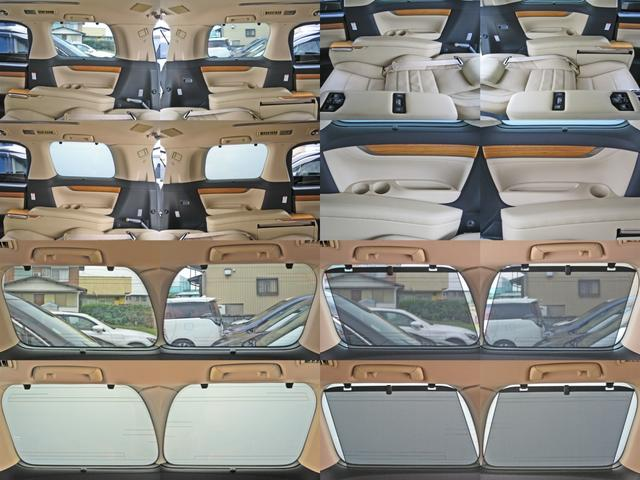 ロイヤルラウンジSP 4WD フルパーテーション液晶調光リヤシェードエクストラキャビネット冷蔵庫リヤエンターテイメント24型TVロイヤルラウンジ専用VIPリラクゼーションシート集中コントロールタッチパネルモデリスタエアロ(76枚目)
