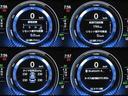 LS500h エグゼクティブ 4WD リヤエンターテイメントリラクゼーションシートセーフティセンスAマークレビンソン23SPヘッドアップディスプレイパワートランクマルチオペレーションパネルアートウッドオーナメントパネルOP20AW(27枚目)