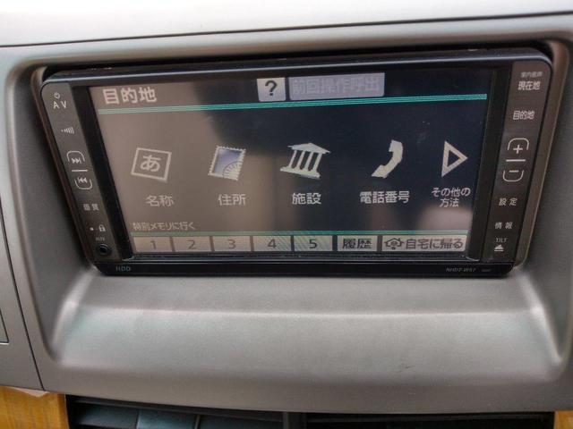2.4アエラスGedi後カメラ4WD両側電動スライド地デジ(9枚目)