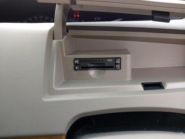 2.4アエラスGedi後カメラ4WD両側電動スライド地デジ(11枚目)