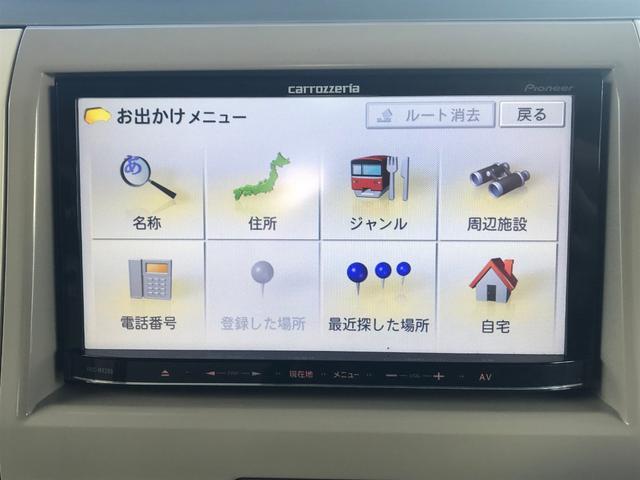 「スズキ」「アルトラパン」「軽自動車」「岐阜県」の中古車15