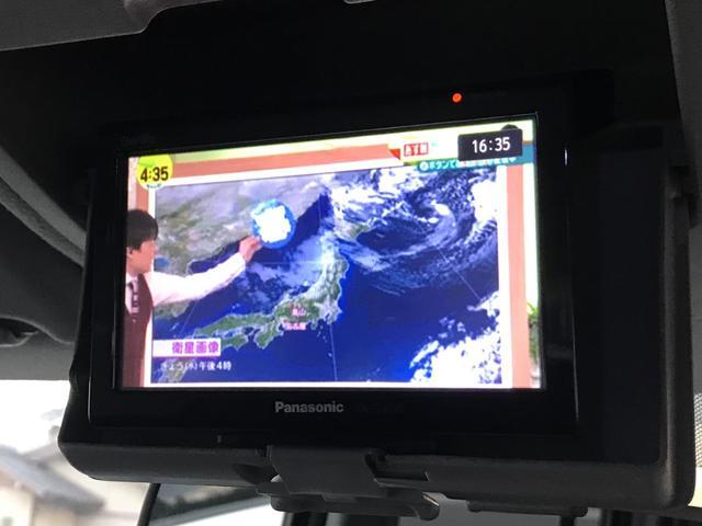 「マツダ」「AZ-ワゴン」「コンパクトカー」「岐阜県」の中古車24