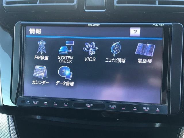【スマートアシスト・エコアイドル・PUSHスタート・フルセグTV・2019年タイヤ・外装綺麗・LEDヘッドライト・ETC】