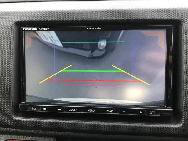 純正バックアイカメラ搭載!切替スイッチを押すと全体と真下の2つの視点で見ることができます!