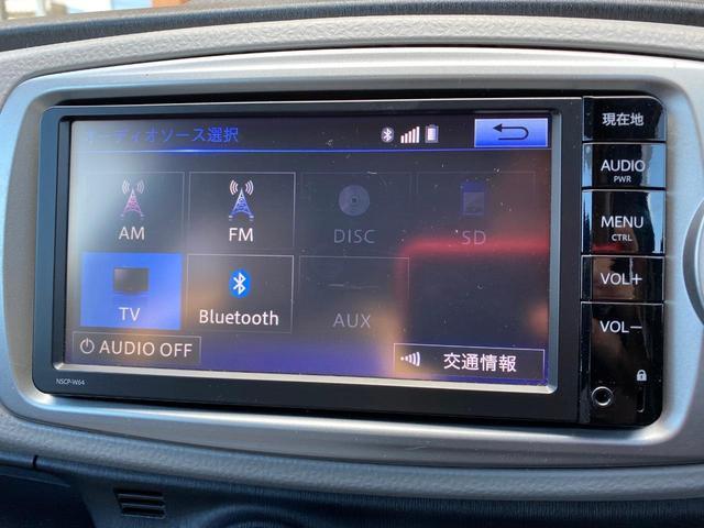 【ヴィッツF・H23年式・1.2万km・Bluetooth・地デジ・キーレス・電格ミラー・フォグランプ】