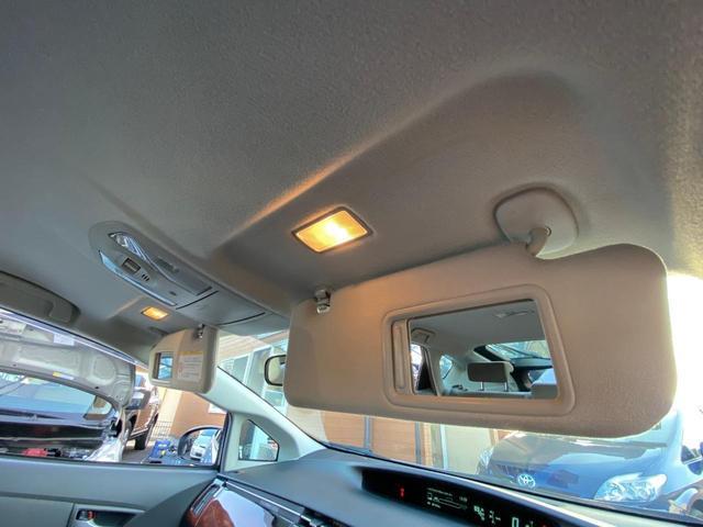 【プリウスS・H21年式・8.7万km・1年保証・バックカメラ・地TVナビ・Bluetooth・ETC・ステアリングスイッチ・ウッド調パネル・純正15インチアルミホイール】