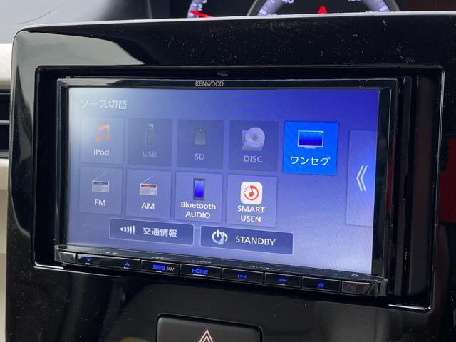 ハイブリッドFX 1年保証・アイドリングストップ・地デジ・Bluetooth・シートヒーター・キーレス(17枚目)