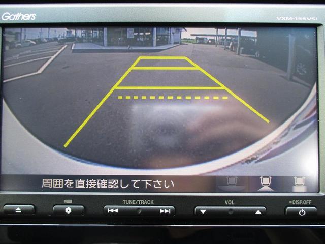 ホンダ フィット 13G・Lパッケージ 純正SDナビ地デジ シティーブレーキ