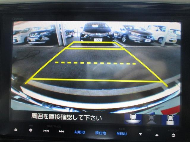 ホンダ オデッセイ アブソルート・EX 純正8型SDナビフルセグ シティブレーキ