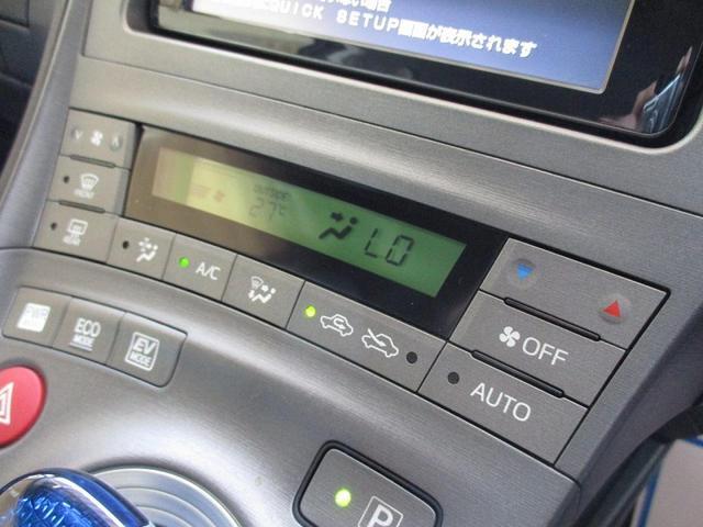 トヨタ プリウス S スマートキー プッシュスタート 純正SDナビフルセグ