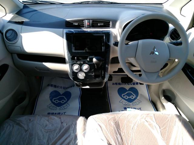 三菱 eKワゴン E 届出済未使用車 シートヒーター キーレスエントリー