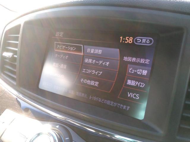 250ハイウェイスター 純正HDDナビ地デジ 後席モニター(3枚目)
