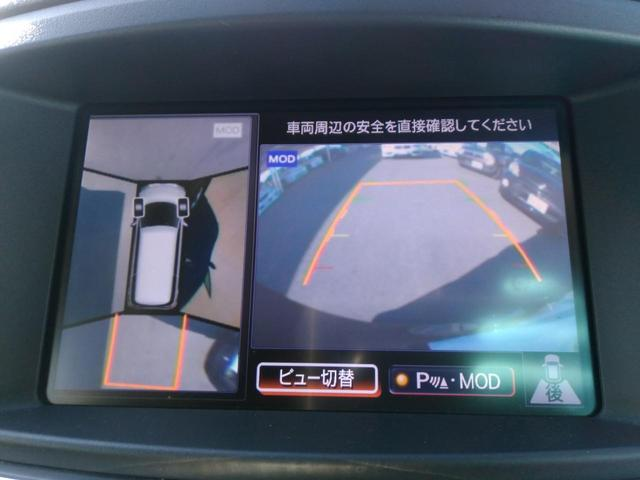 250ハイウェイスター 純正HDDナビ地デジ 後席モニター(7枚目)