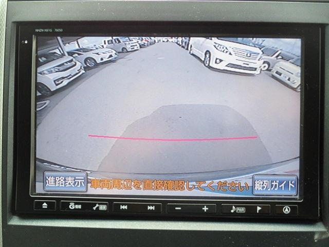 240S 純正DDナビ 両側電動ドア コーナーセンサー(7枚目)
